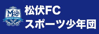 松伏FCスポーツ少年団へのリンク